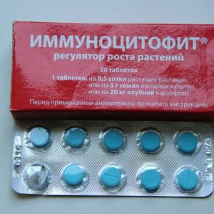 иммуноцитофит, популярные биостимуляторы