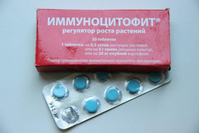 иммуноцитофит биостимулятор