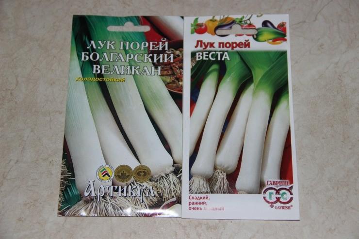 семена лука-порея в пакетиках