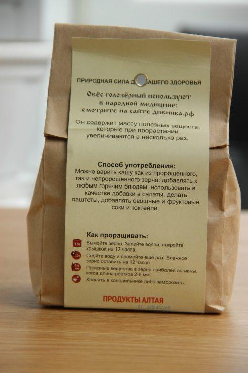 пакет с овсом инструкция