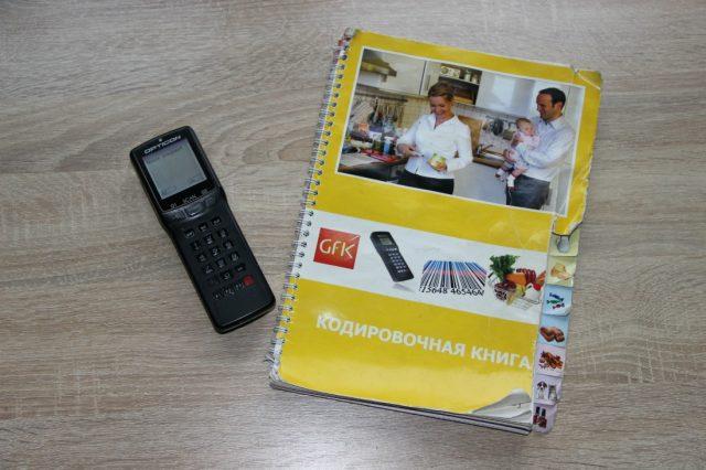 проект ГФК Русь