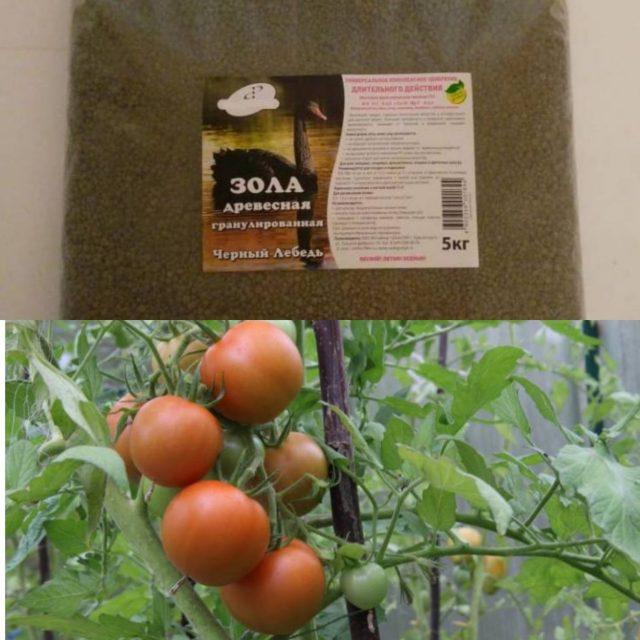 зола в гранулах для томатов